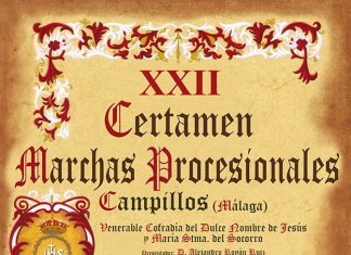 MARCHAS CAMPILLOS